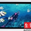 "42"" LCD Advertising Player"