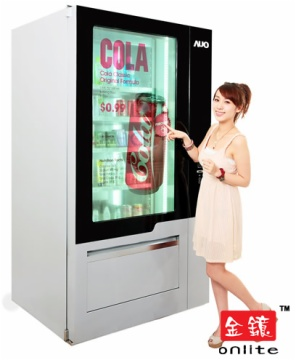 "46"" Transparent LCD Advertising Player"