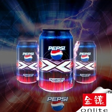 GIB-5211 PEPSI Animated Light Box